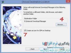 انتخاب مسیر نصب 1