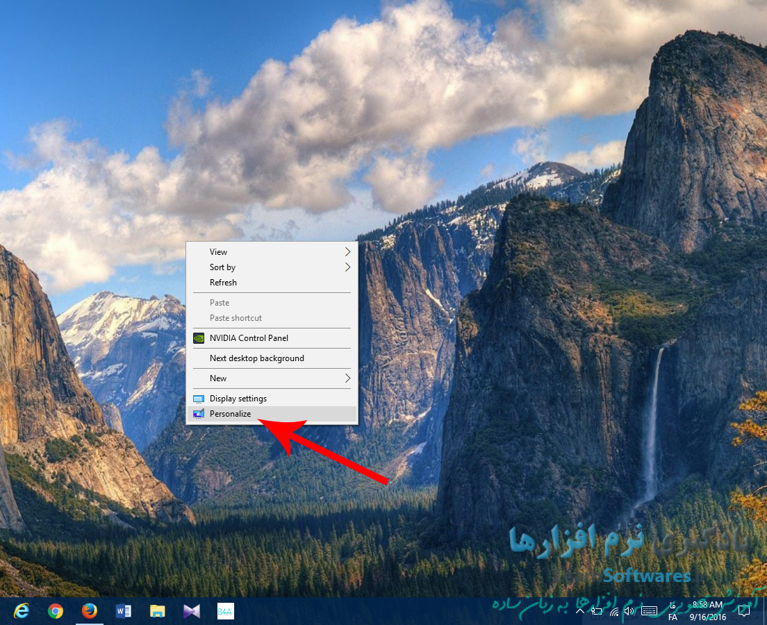 تنظیمات حالت شیشه ای ویندوز 10