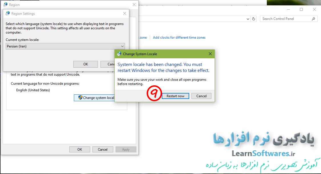 حل مشکل ناخوانا بودن حروف فارسی