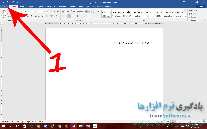 ساخت فایل html
