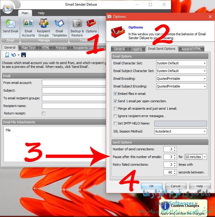 تنظیمات ارسال ایمیل ها به اینباکس