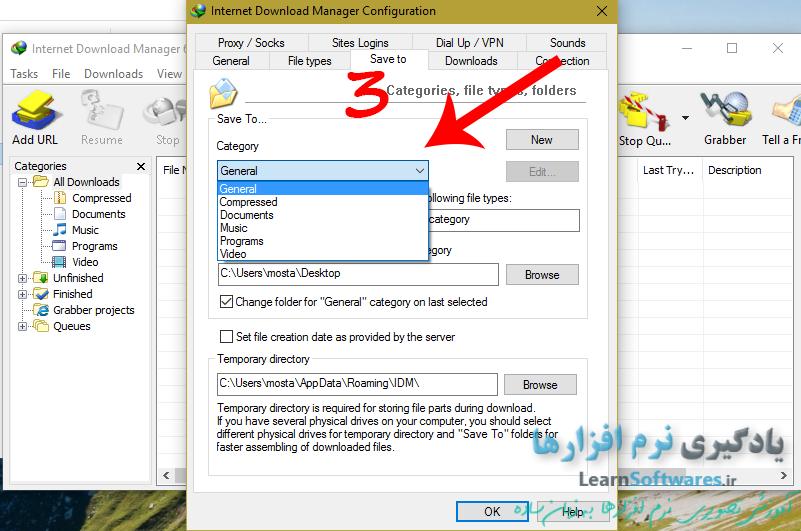 تغییر مکان ذخیره سازی فایل های مختلف