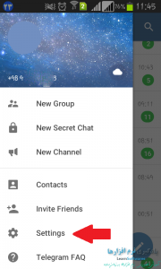 settings-telegram