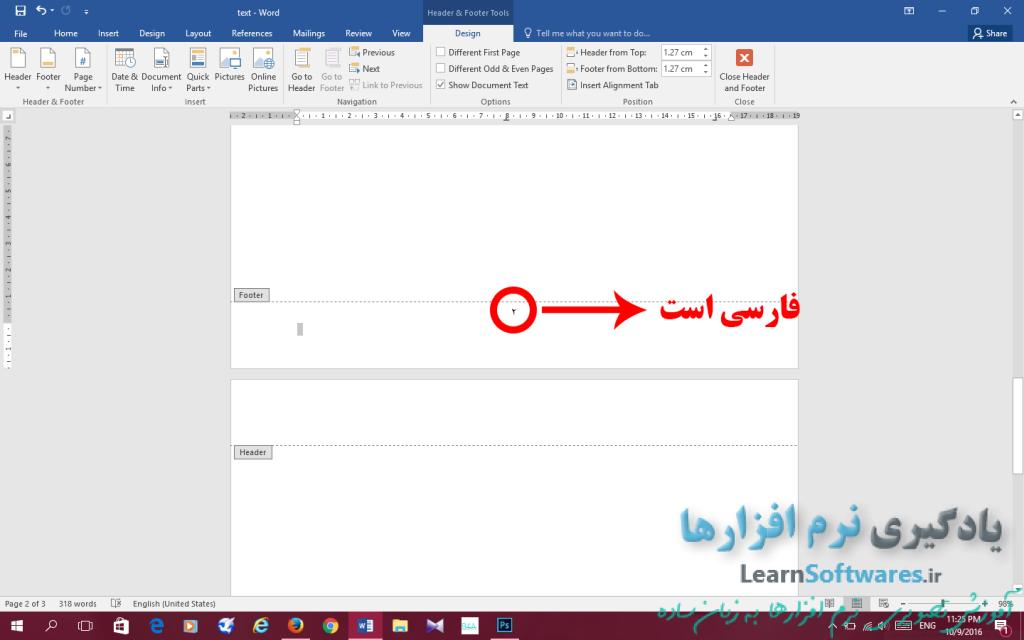 فارسی کردن شماره صفحه انگلیسی در ورد