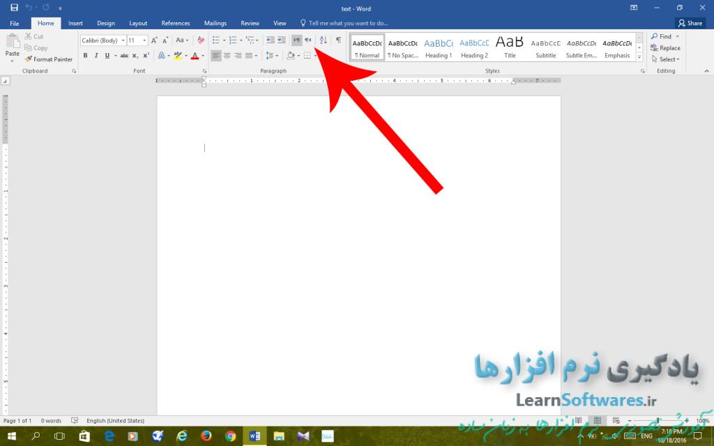 تنظیم نوشتن از راست به چپ