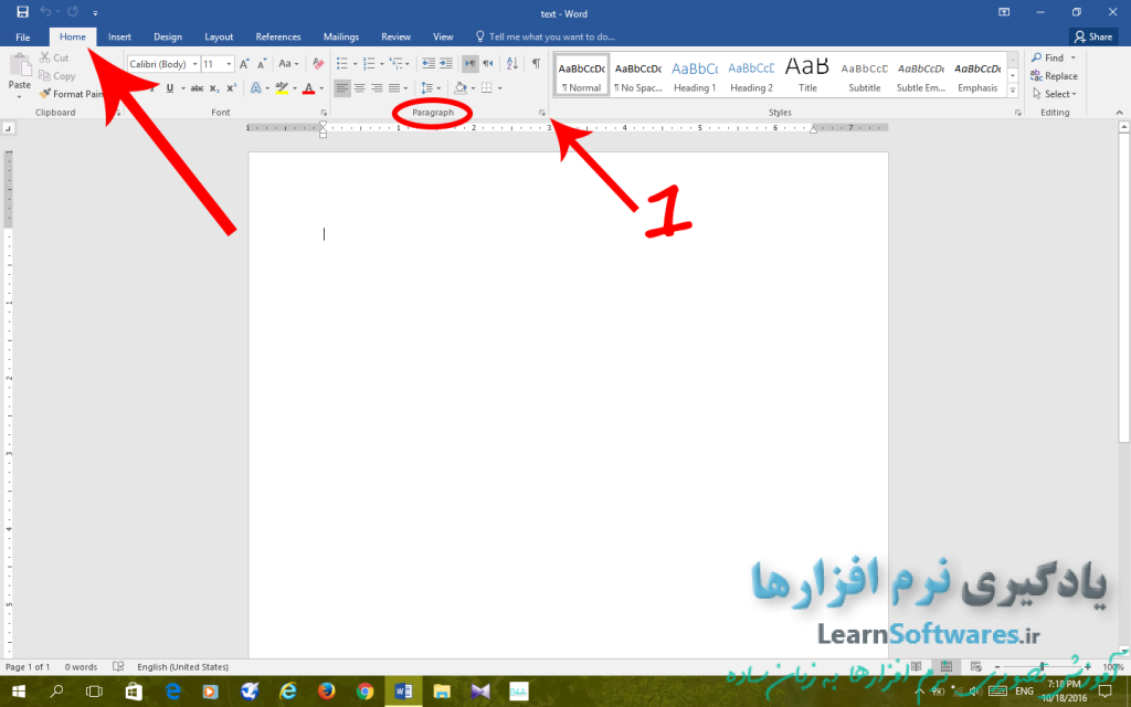 تنظیم دائمی نوشتن از راست به چپ