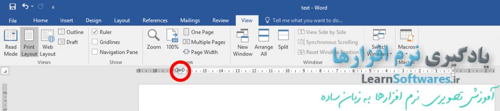 تغییر حاشیه های متن با استفاده از خط کش