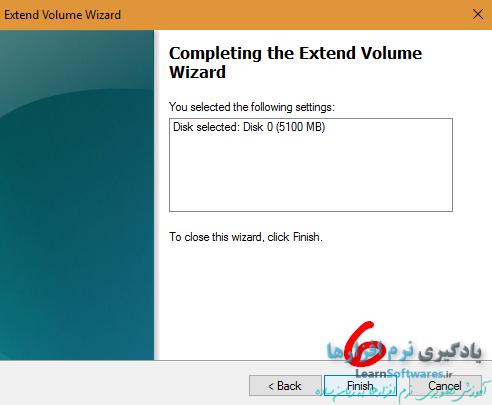 افزایش فضای ذخیره سازی درایوهای هارد دیسک