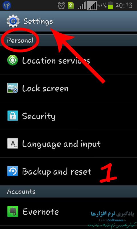 بازگردانی گوشی به تنظیمات کارخانه