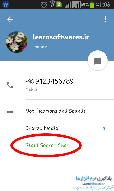 شروع چت مخفی در تلگرام secret chat