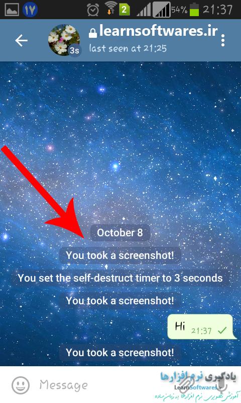 جلوگیری از گرفتن اسکرین شات در چت مخفی