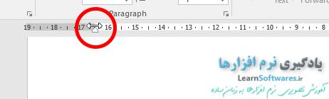 تنظیم حاشیه های متن با استفاده از خط کش