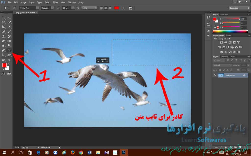 تایپ متن افقی روی تصویر در فتوشاپ