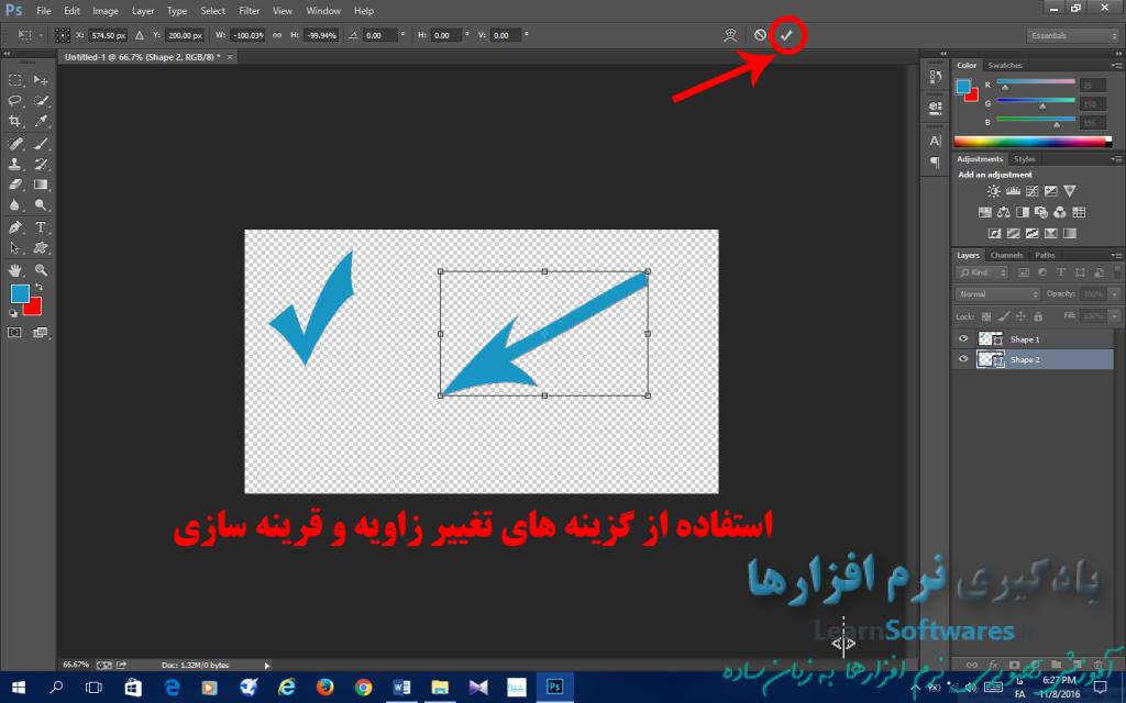 تغییر زاویه شکل و قرینه سازی آن نسبت به محور عمودی و افقی