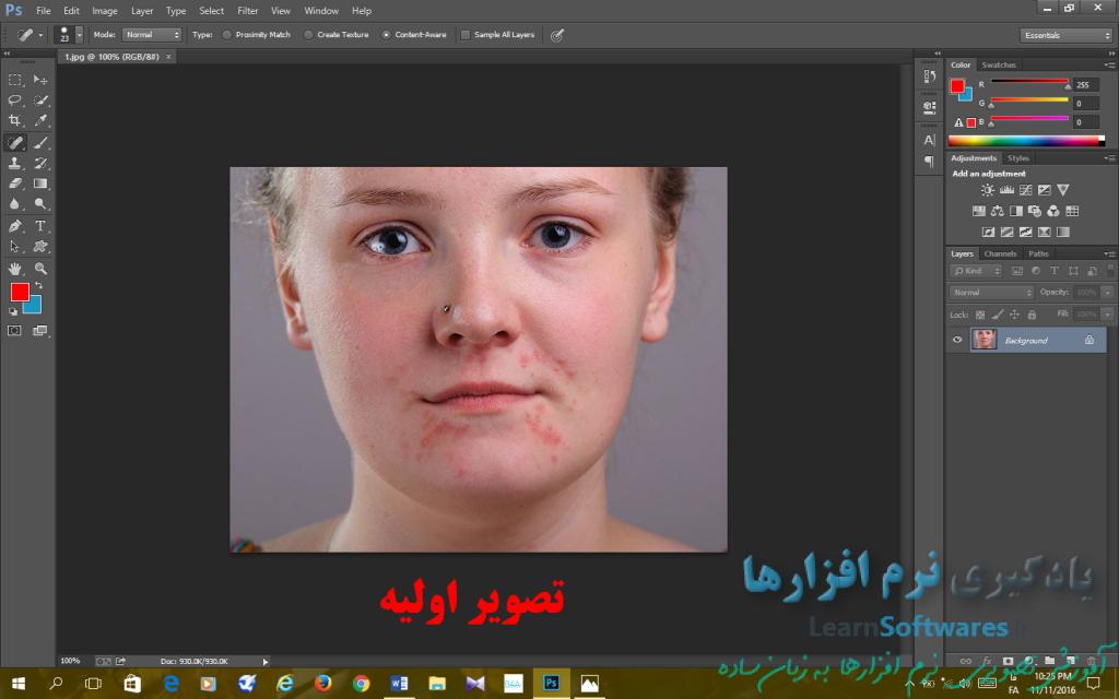 ترمیم تصاویر و روتوش چهره در فتوشاپ