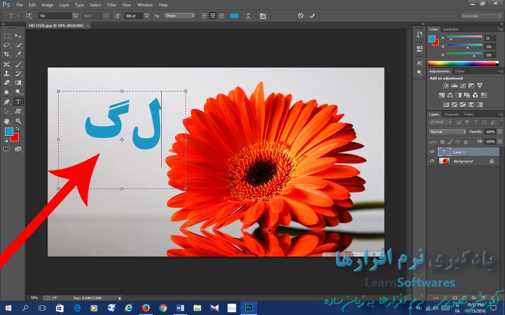 رفع مشکل نوشتن متن فارسی از چپ به راست