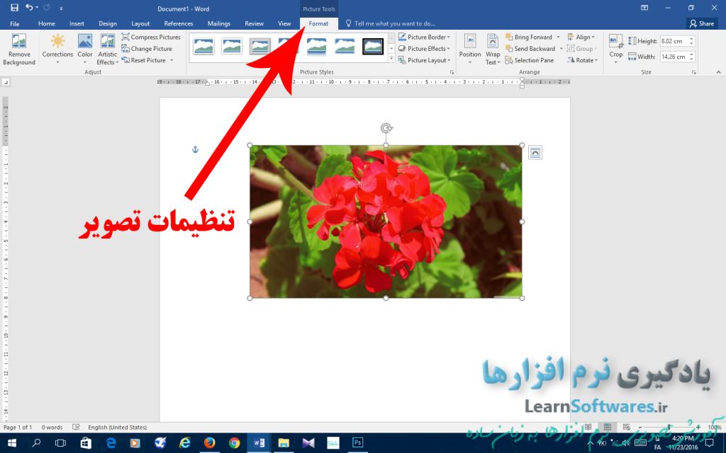 تعیین حاشیه های متنوع برای تصاویر داخل ورد