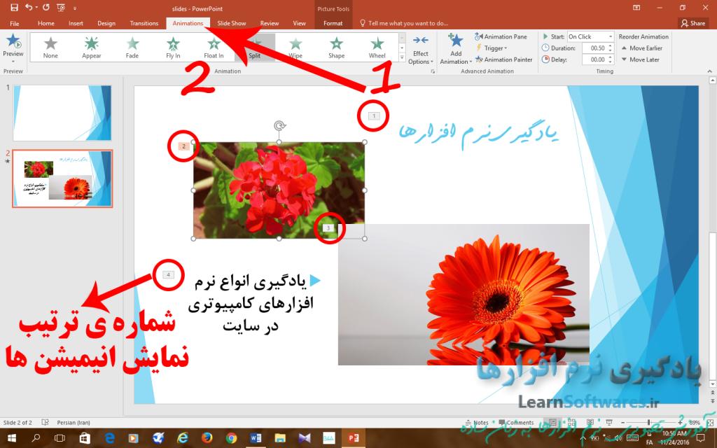 انیمیشن دار کردن تصاویر و متن های داخل اسلاید