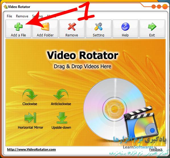 وارد کردن فایل به VideoRotator