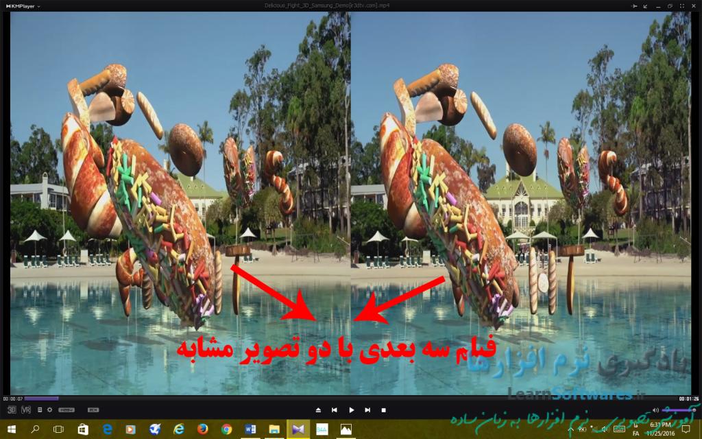 فیلم 3D دارای دو تصویر مشابه کنار هم
