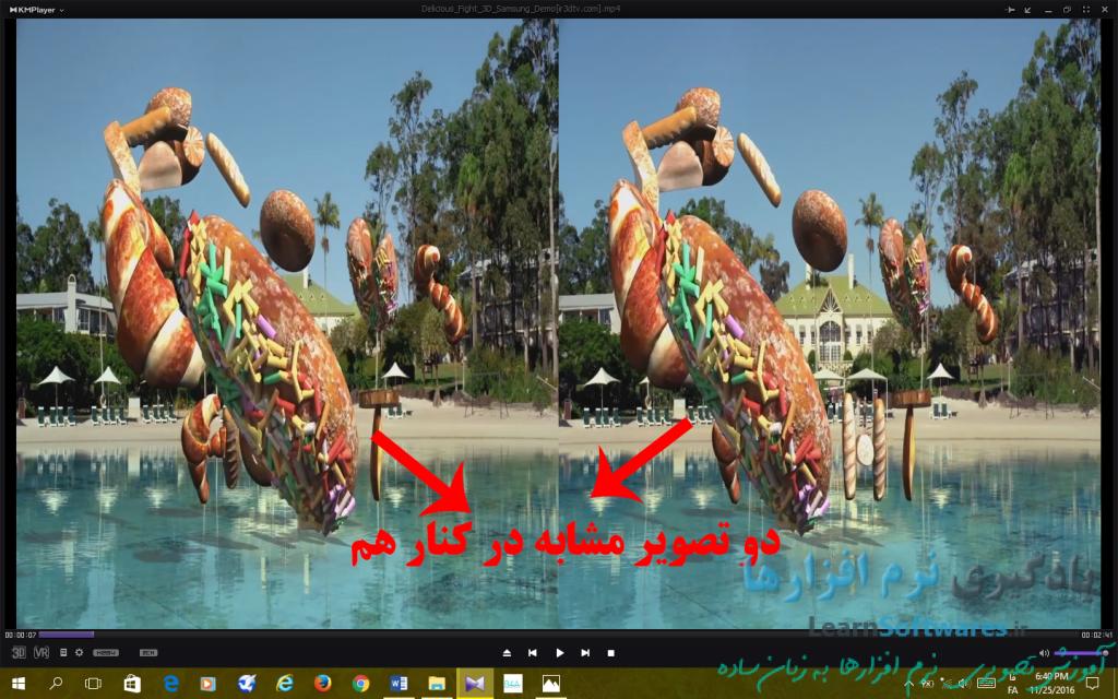فیلم سه بعدی دارای تو تصویر مشابه کنار هم