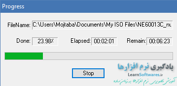 ساخت فایل ایمیج با فرمت ISO