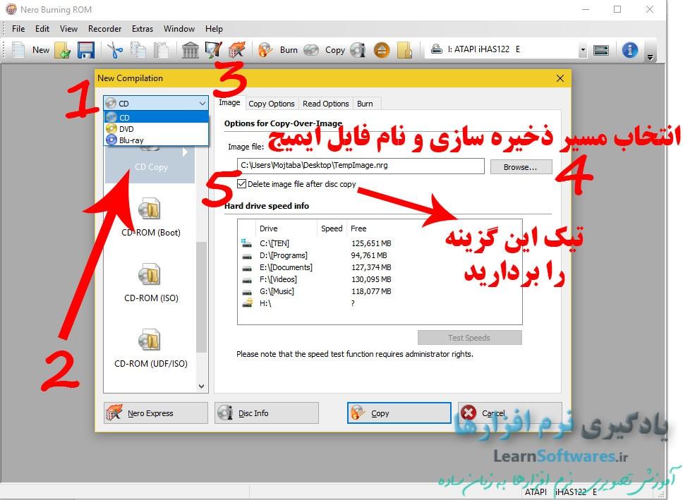 ساخت فایل ایمیج از CD یا DVD با نرم افزار Nero