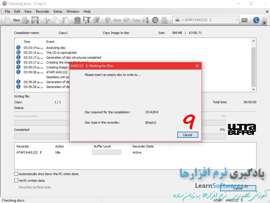 تبدیل CD یا DVD به فایل ایمیج با نرم افزار Nero