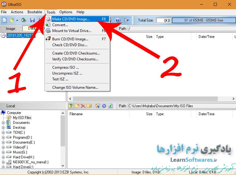 تبدیل CD به فایل ایمیج با UltraISO
