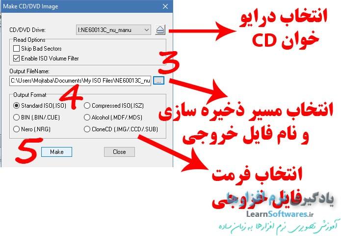 تبدیل DVD به فایل ایمیج با نرم افزار UltraISO