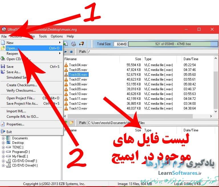 باز کردن فایل های ایمیج با UltraISO