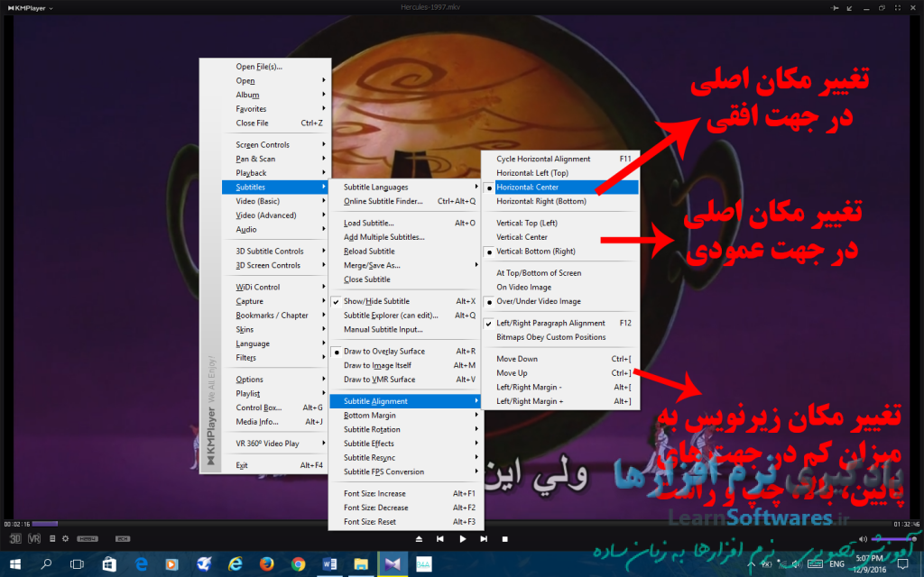 تنظیم موقعیت نمایش زیرنویس فیلم در KMPlayer
