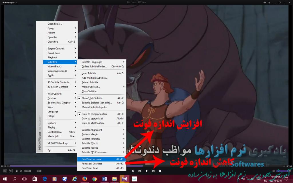 تنظیم اندازه فونت زیرنویس فیلم در KMPlayer
