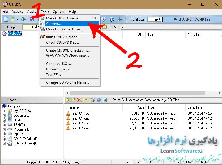 تبدیل انواع فرمت فایل های ایمیج با نرم افزار UltraISO