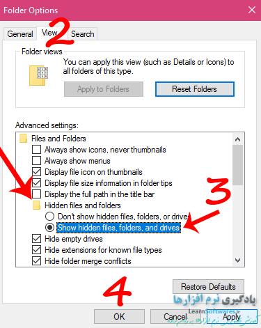 فعال کردن نمایش فایل ها و پوشه های مخفی در ویندوز