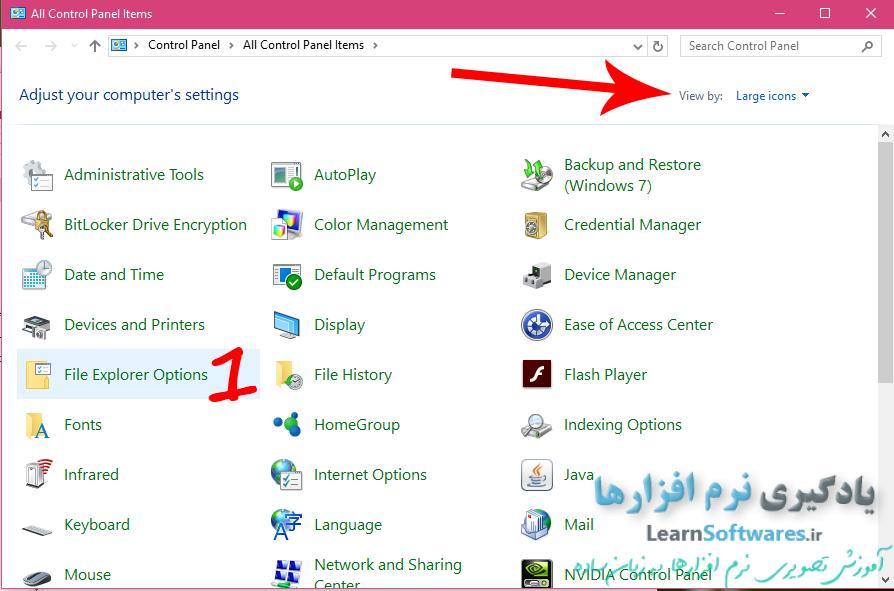 نمایش فایل ها و پوشه های مخفی در ویندوز