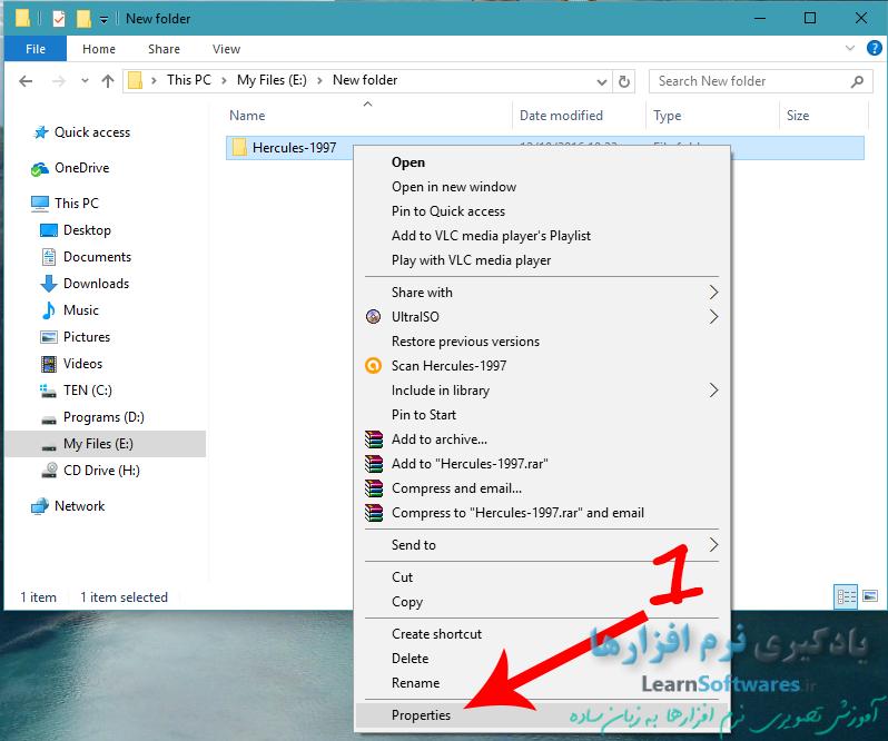 مخفی کردن فایل ها یا پوشه های دلخواه در ویندوز