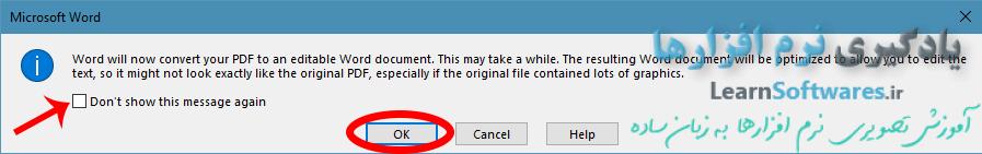 ویرایش فایل های pdf با استفاده از ورد