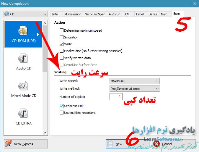 انتخاب سرعت رایت برای ریختن اطلاعات از داخل کامپیوتر درون یک CD با Nero