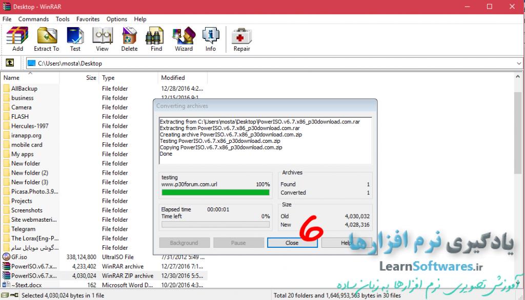 تبدیل فرمت فایل های فشرده با استفاده از نرم افزار winrar
