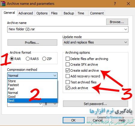 افزایش میزان فشردگی فایل ها به حداکثر ممکن با استفاده از winrar