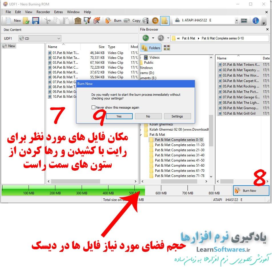 انتخاب فایل ها برای رایت (write) درون یک CD یا DVD با Nero