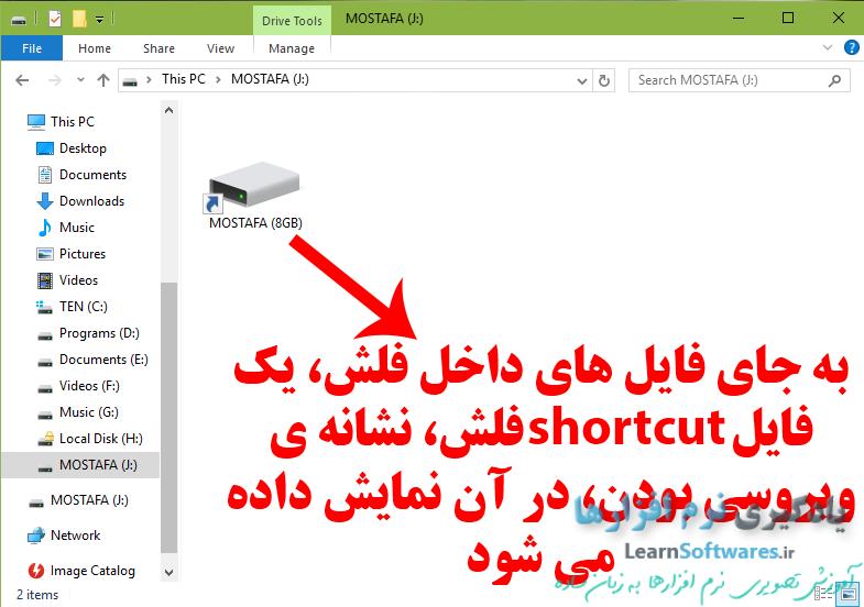 پاک شدن یا پنهان شدن فایل ها در فلش دیسک ویروسی