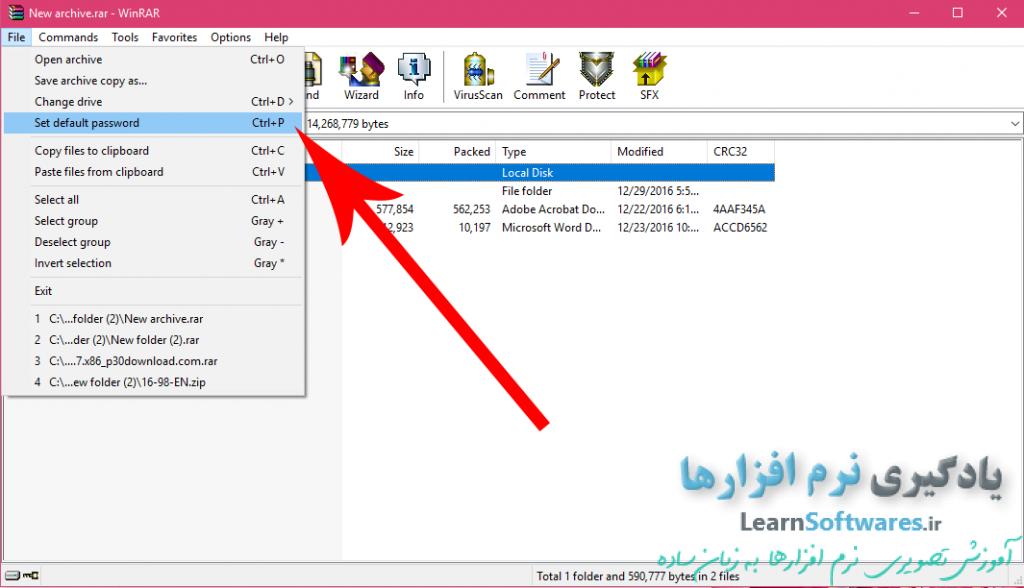 رمزگذاری روی فایل های از قبل فشرده شده با winrar