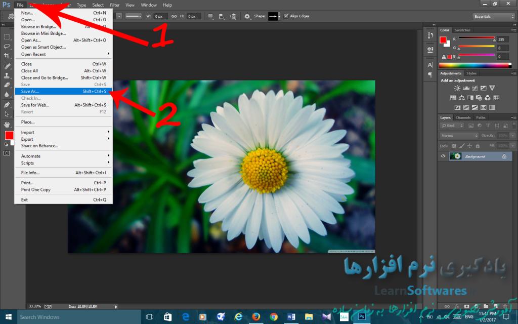 تبدیل فرمت انواع تصاویر با استفاده از نرم افزار فتوشاپ