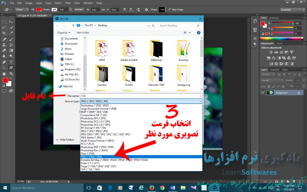 انتخاب فرمت تصویری مورد نظر برای تبدیل فرمت تصاویر در فتوشاپ