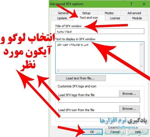 ساخت فایل اجرایی ویندوز (.exe) با استفاده از winrar