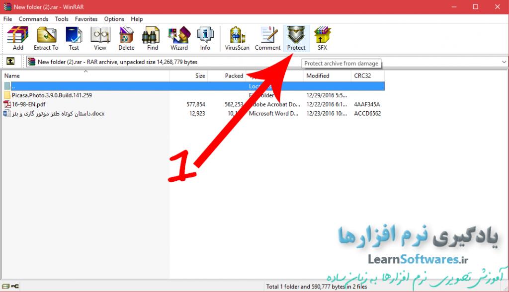 افزایش درصد قابلیت بازگردانی فایل های فشرده ی آسیب دیده برای فایل های از قبل فشرده شده