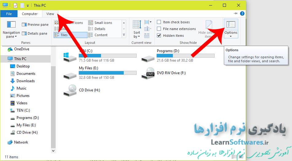 نمایش فرمت فایل ها در پایان نام آن ها در ویندوز