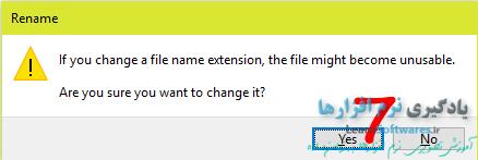 تغییر و تبدیل آسان فرمت چند حرفی انواع فایل ها در ویندوز بدون نرم افزار